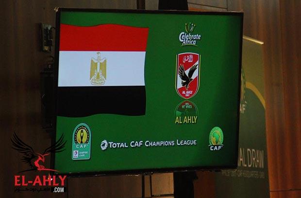 الأهلي يتسلم مكافأة التأهل لمجموعات دوري أبطال أفريقيا