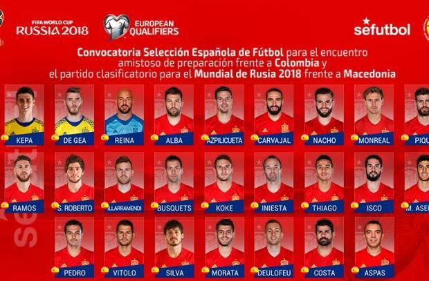 المنتخب الأسباني يعلن قائمته وضم أسينسيو وروبرتو