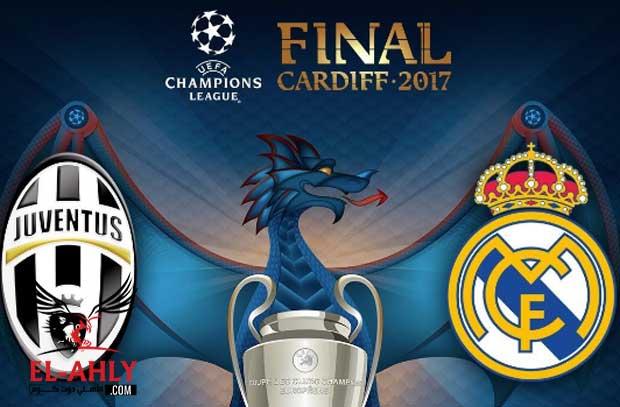 أبرز مباريات اليوم : نهائي دوري أبطال أوروبا ومواجهة في مجموعة الأهلي