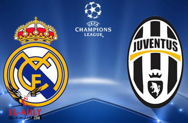 نهائي دوري أبطال أوروبا .. تشكيل ريال مدريد ويوفنتوس الرسمي