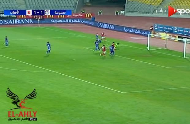 على طريقة أبو تريكة في السودان .. مؤمن زكريا يسجل هدف الأهلي الثاني