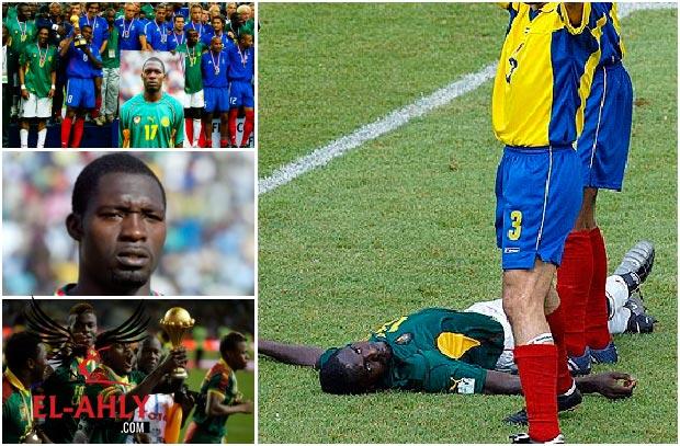 """الكاميرون في كأس القارات .. وصيف 2003 وذكريات """"مؤلمة"""" برحيل مارك فيفيان فوي"""