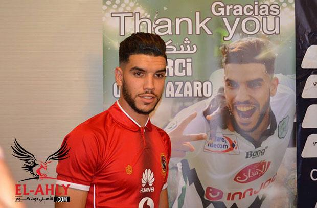 أزارو يصل القاهرة الجمعة لتوقيع الكشف الطبي