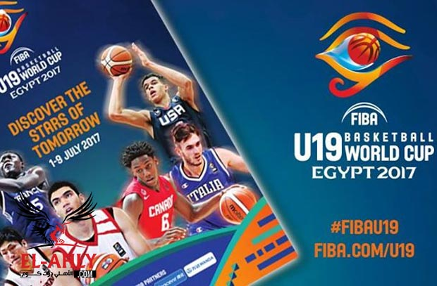 جدول المباريات وكل ما تود معرفته عن مونديال الشباب لكرة السلة بالقاهرة