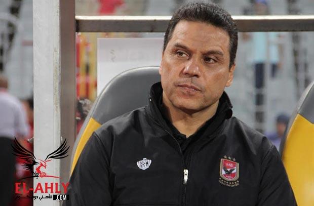 حسام البدري يعلن عن قائمة مباراة القطن الكاميروني
