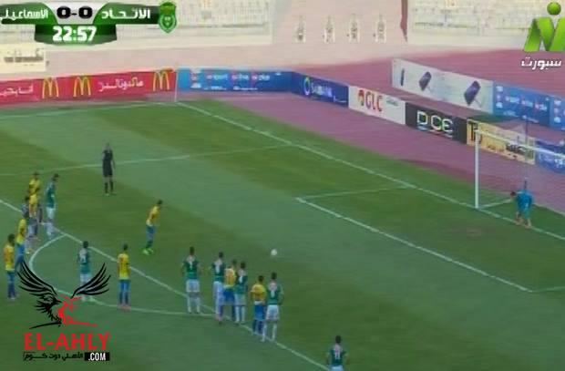 الاسماعيلي يفوز على الأتحاد في ختام مبارياته بالدوري العام
