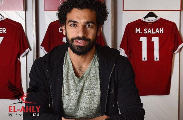 يورجن كلوب: محمد صلاح لا يستطيع المشاركة مع ليفربول في الوقت الحالي