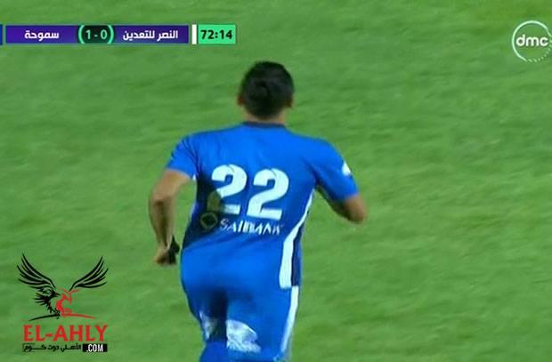 سموحة يهزم النصر للتعدين في آخر مباريات الدوري بمشاركة اسلام محارب