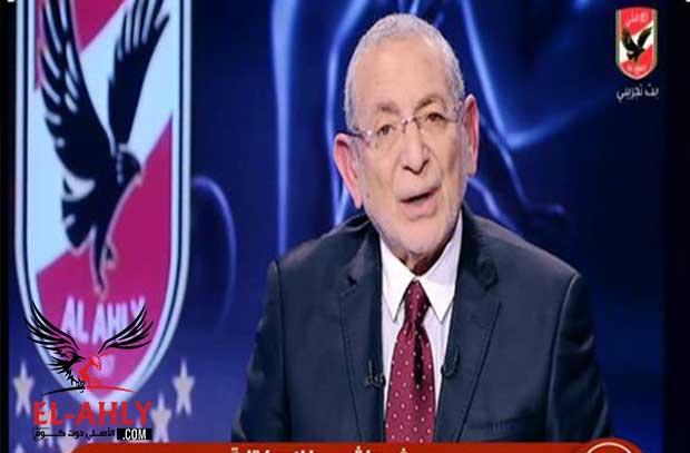 القيعي: تم إيقاف سمير كمونة لمدة عام في نفس أفعال ميدو