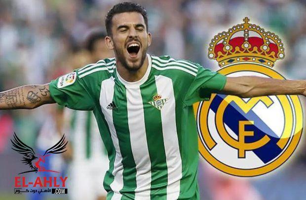 رسمياً .. ريال مدريد يضم سيبايوس