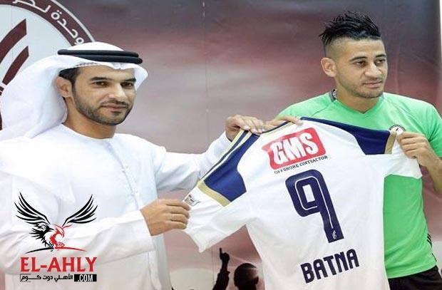 """الوحدة """" منافس الأهلي """" يقدم لاعبه الجديد مراد باتنا قبل البطولة العربية"""