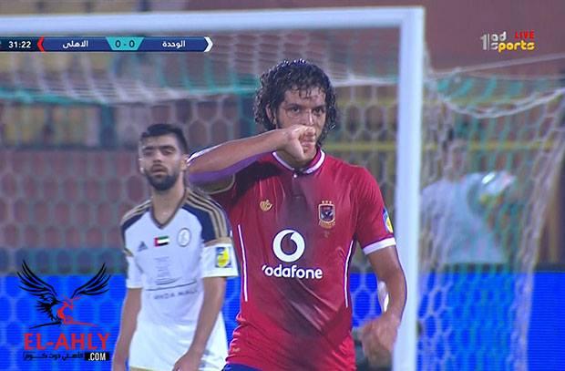 واخيراً عمرو بركات .. الأهلي يتقدم بالهدف الأول علي الوحدة