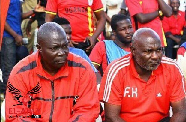 أوغندا تختار إثنين مدربين لقيادة منتخبها أمام مصر بتصفيات كأس العالم