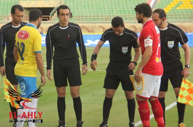 محمود البنا يحكم مباراة الأهلي وسموحة بنصف نهائي الكأس