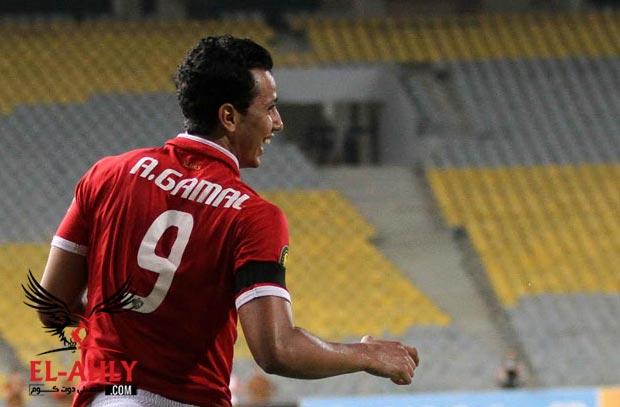رسمياً .. الأهلي يعلن إعارة عمرو جمال لبيدفيست واللاعب يتواجد في نهائي الكأس