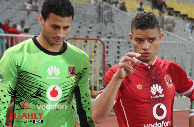 تأكد غياب سعد سمير عن نهائي كأس مصر