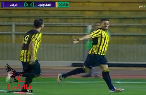 بالتخصص .. أحمد علي يكرر إنطلاقة الموسم الماضي ويفتتح أهداف المقاولون في شباك الرجاء