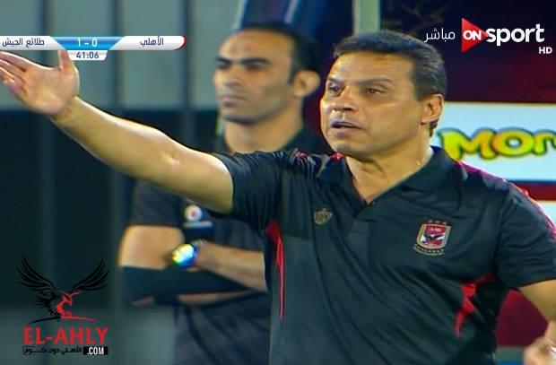 """شاهد واسمع .. حسام البدري ينفجر غاضباً بسبب الحكم: """"جايبينه منين دة"""""""