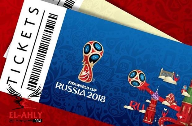 بدء عملية بيع تذاكر مونديال روسيا 2018 وأقل سعر للتذكرة 105 دولار