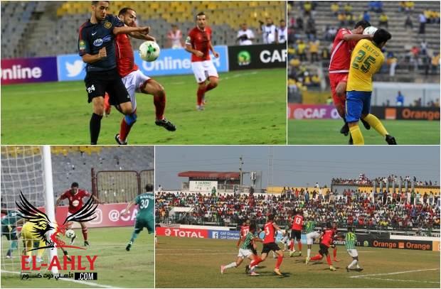 حصاد دوري أبطال أفريقيا: مأزق أهلاوي وفوز وحيد في 4 مباريات