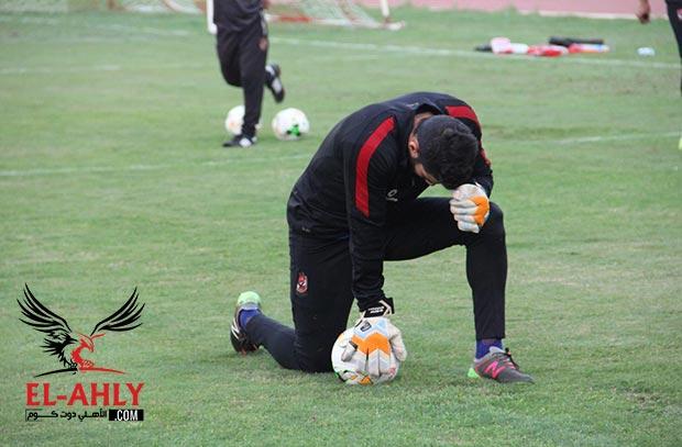 كيف ظهر شريف اكرامي في التدريب مع دعم جماهير الأهلي