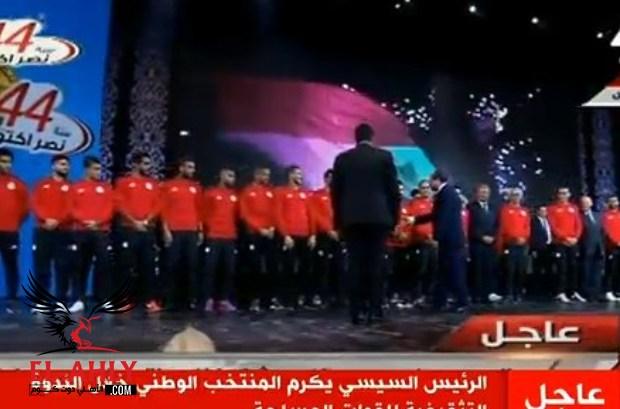 السيسي يكرم منتخب مصر وتحية خاصة لمحمد صلاح وكوبر