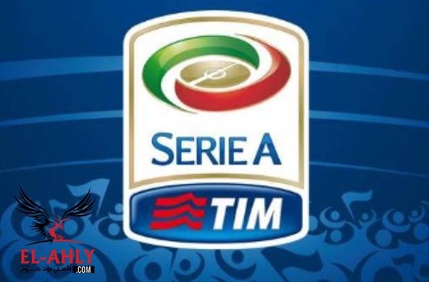 الدوري الإيطالي للموسم الجديد قد يكون بعيدا عن بي ان سبورتس - الأهلي.كوم