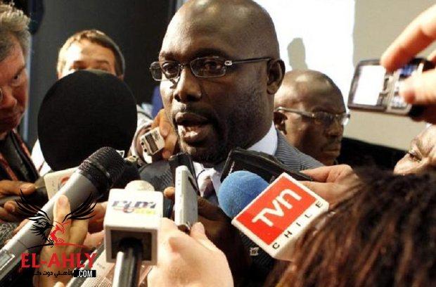 جورج ويا رئيساً لدولة ليبيريا؟ .. تقارير مغلوطة وقع فيها مشاهير العالم