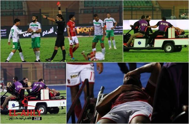 بعدسة El-Ahly.com شاهد بكاء وليد سليمان بعد الإصابة القوية في لقاء الإتحاد