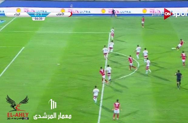 بقذيفة مدوية .. أحمد فتحي يفتتح النتيجة امام الرجاء
