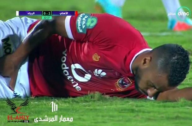 اصابة حسام عاشور امام الرجاء ليصعب موقف الأهلي قبل مواجهة النجم