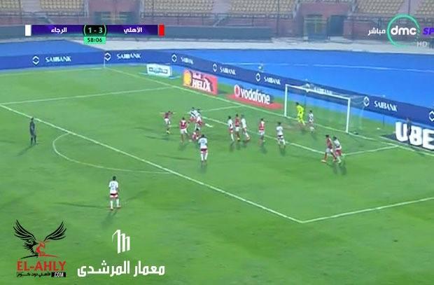 سعد سمير يسجل رابع اهداف الأهلي بمرمي الرجاء