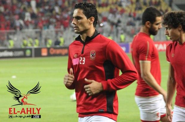 الأهلي يعلن غياب محمد نجيب عن مباراة تليفونات بني سويف