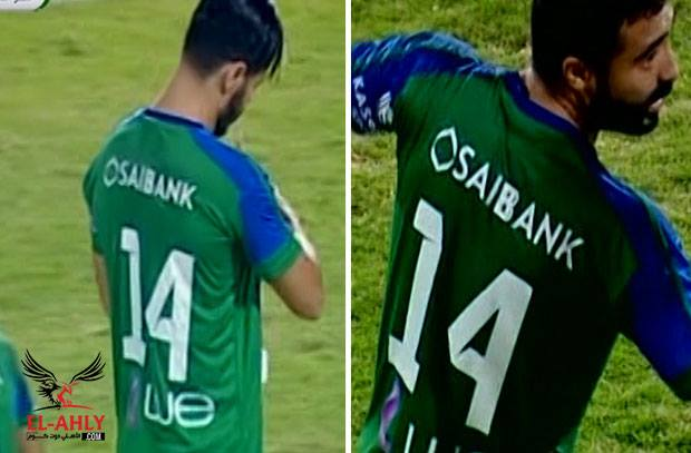 يحدث فقط في الكرة المصرية: ثنائي المقاصة بنفس الرقم أمام المريخ لـ20 دقيقة!