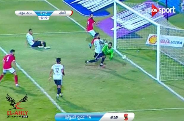"""السولية """"بالكعب"""" يسجل الهدف الثاني للأهلي في شباك تليفونات بني سويف"""