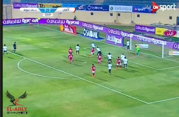 شاهد العارضة تمنع أحمد حمدي من تسجيل الهدف الثالث من ضربة رأس