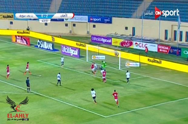 أزارو يفتتح اهدافه مع الأهلي في بطولة كأس مصر أمام تليفونات بني سويف