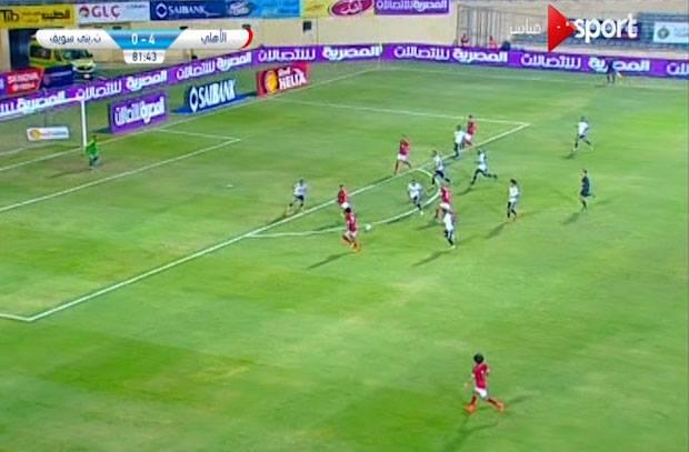 أحمد حمدي يسجل الهدف الخامس للأهلي بتسديدة قوية بقدمه اليسرى