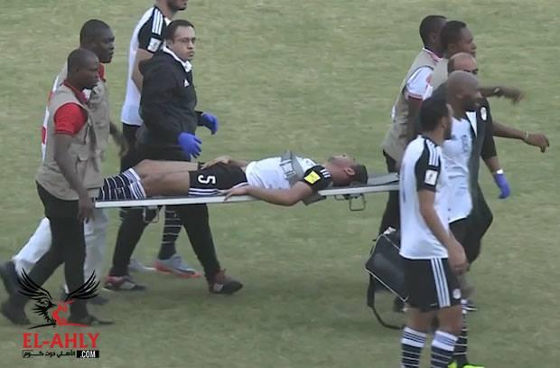 ربيعة يسقط مصاباً ويغادر مباراة مصر امام غانا