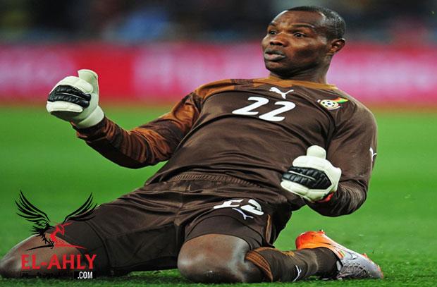 حارس غانا: أصلي من أجل وصول مصر لنصف النهائي أو الفوز بكأس العالم