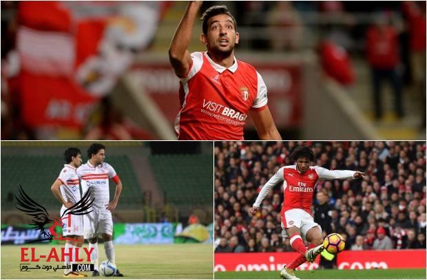 أبرز مباريات اليوم: الزمالك يكمل مشواره بكأس مصر والنني وكوكا قد يظهرا بالدوري الأوروبي