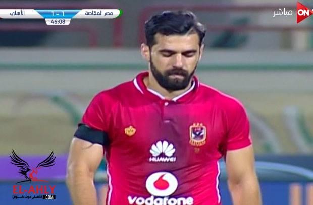 """هدف """"متأخر"""" للسعيد ينهي الشوط الأول بالتعادل بين الأهلي والمقاصة"""