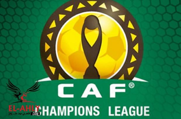 مواعيد دوري أبطال أفريقيا في الموسم الجديد