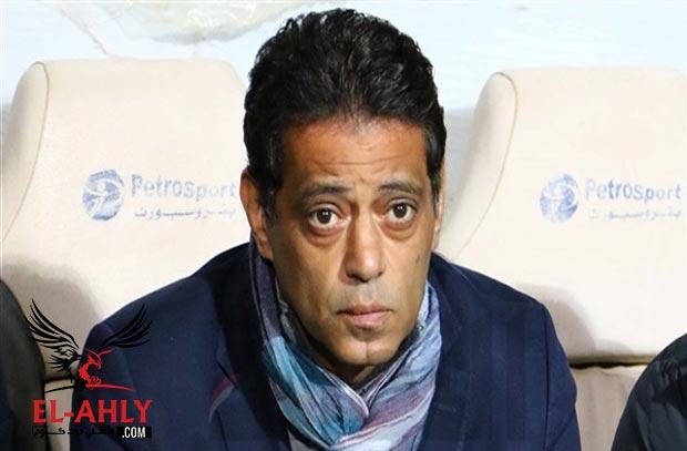 هاني رمزي مديراً فنياً لمنتخب ليبيا