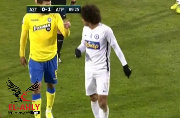 عمرو ورده يشارك لـ 90 دقيقة في فوز اتروميتوس بكأس اليونان