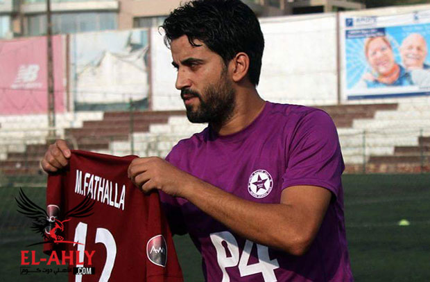 محمود فتح الله يفسخ عقده مع النجمة اللبناني