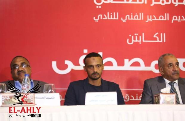 """أهلي الخرطوم يقدم """"البرنس"""" هيثم مصطفى نجم الهلال مديرا فنيا للفريق"""