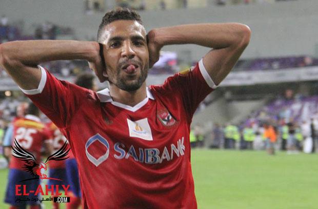 قبل رحيله للسعودية .. مؤمن زكريا يمدد عقده مع الأهلي حتى 2020