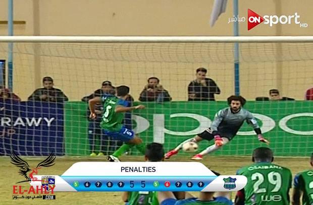 ركلات الترجيح تمنح المقاولون فوز مثير على المقاصة في كأس مصر