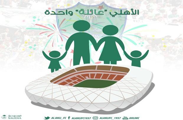 ظاهرة جديدة في تاريخ الكرة السعودية في مباراة الأهلي والباطن